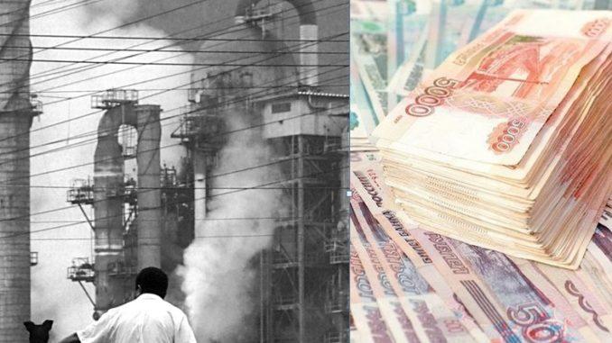 Расходы на ООС (охрану окружающей среды)