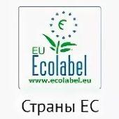 экоклининг