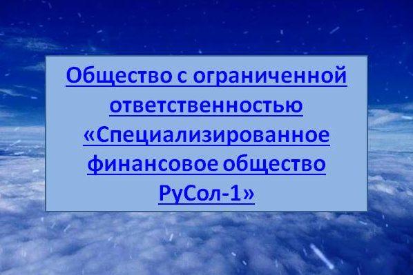 """новости """"зеленого"""" рынка"""