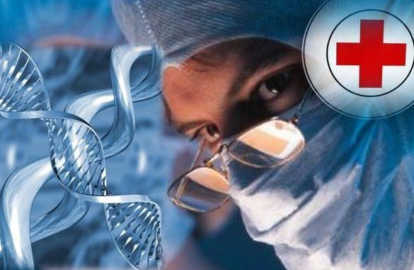 о биологической безопасности