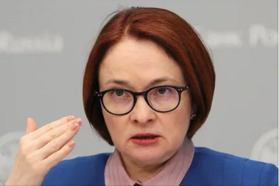 Эльвира Набиулина