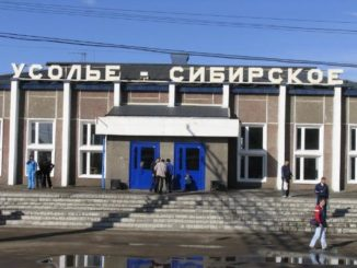 усолье - сибирское