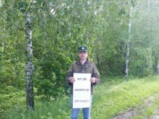 россияне об экологической повестке