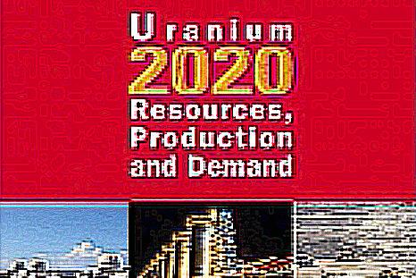 урана много