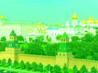 зеленые облигации Москвы