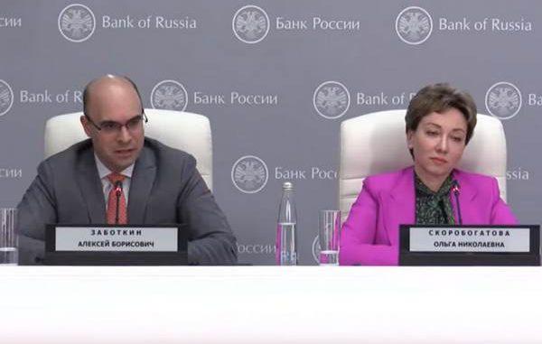 Будущее цифрового рубля