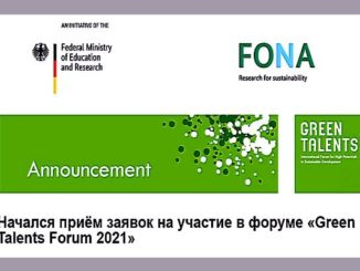 Green Talents Forum 2021