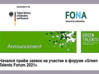 Green Talents Forum 2021