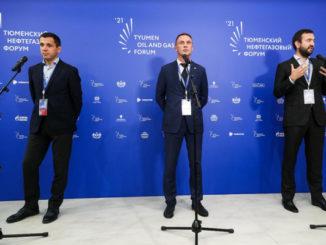 Пресс день Тюменского форума