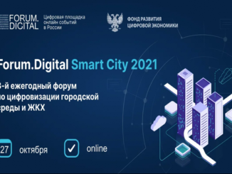 Forum.Digital Smart City